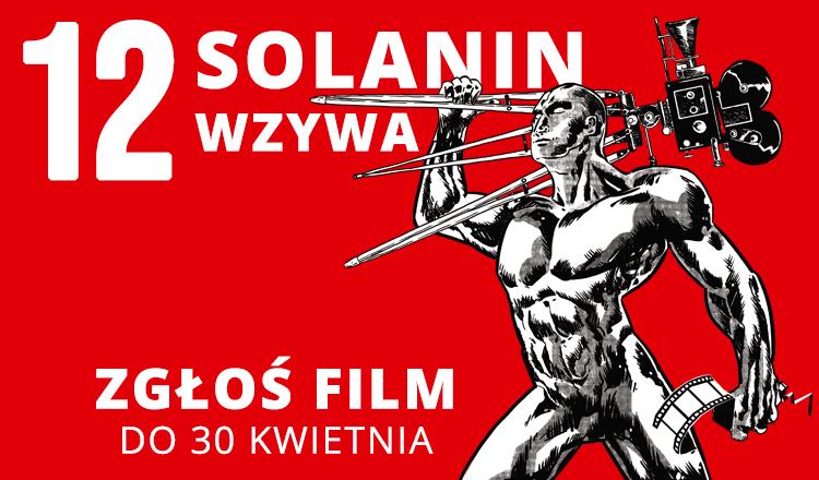12solanin-zglosfilm-1