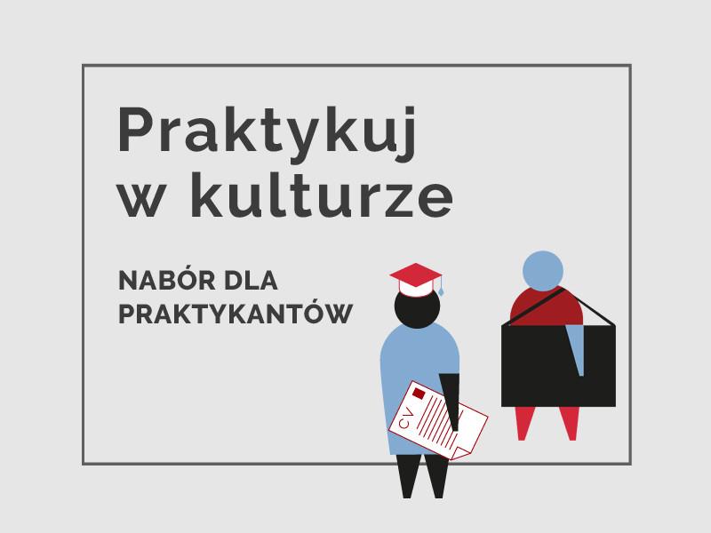 20-09_nabor_800x600_prakt_w_kult_praktykant2_auto_1600x800